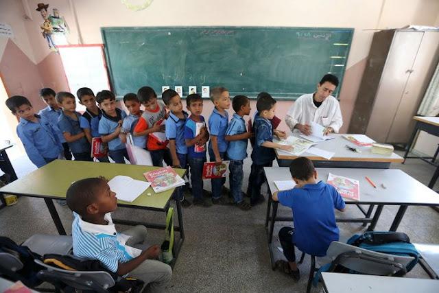 Gazze'de bir sınıf