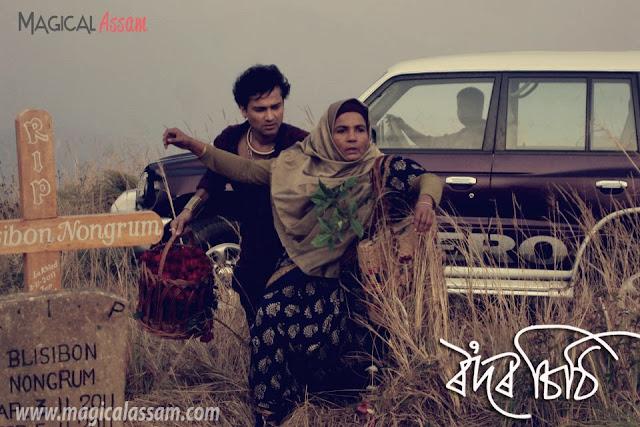 zubeen new movie rodor sithi