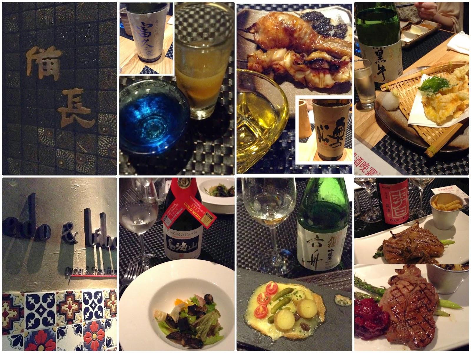 >> 西日清酒晚宴巡禮 @ Bicho 備長+Edo & Bibo Oyster & Steak House