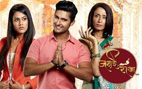 Jamai Raja 9th September 2015 Watch Online