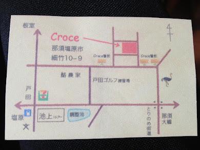 croceまでの地図