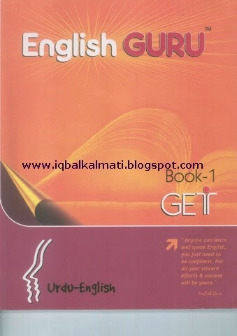 English Guru (English Language Course in Urdu)