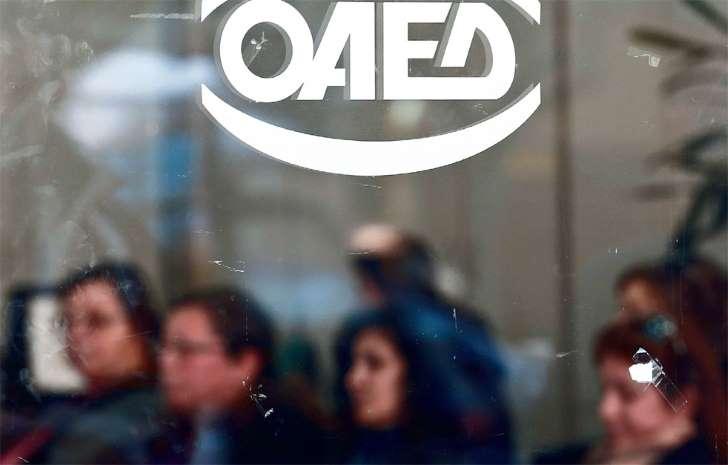 Ο ΟΑΕΔ ανακοίνωσε το νέο πρόγραμμα για 10.000 ανέργους, ηλικίας 30-49 ετών.
