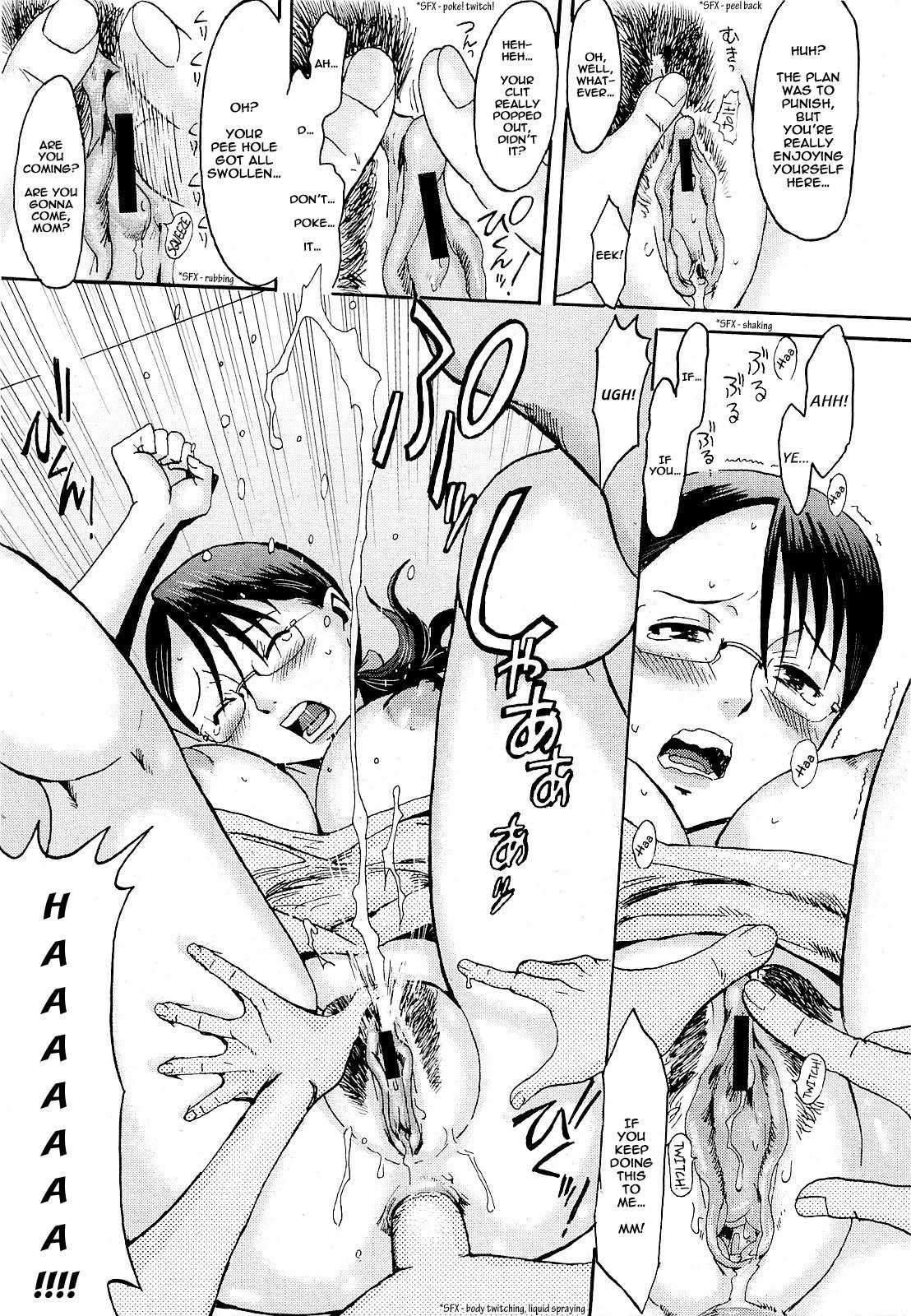 mother son hentai