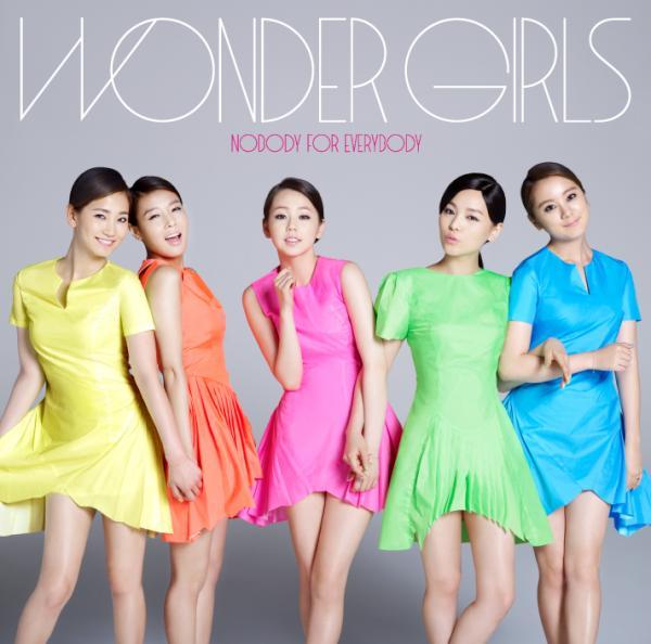 Wonder Girls No Body