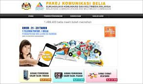 Rebate RM200 Smartphone | Tiada Had Harga Beli Telefon Pintar