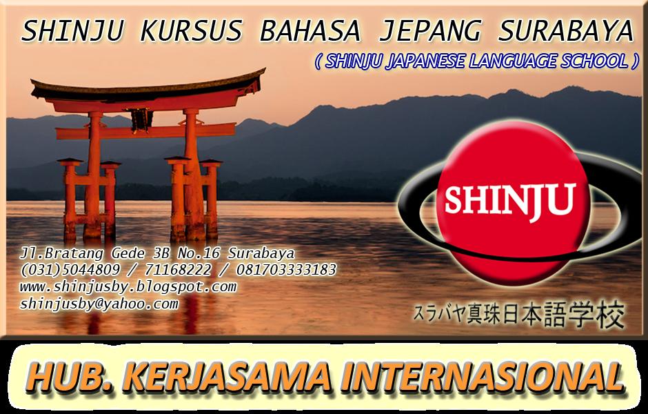 <center>HUBUNGAN KERJASAMA INTERNASIONAL DENGAN TOKYO-JAPAN (TOPA21)</center>