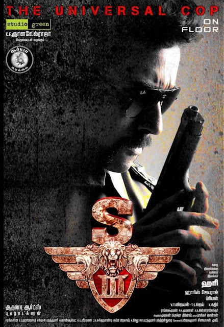 The Movie Singam 3 Suriya S3 will shoot in vazag the firstlook released on 7th jan 2016