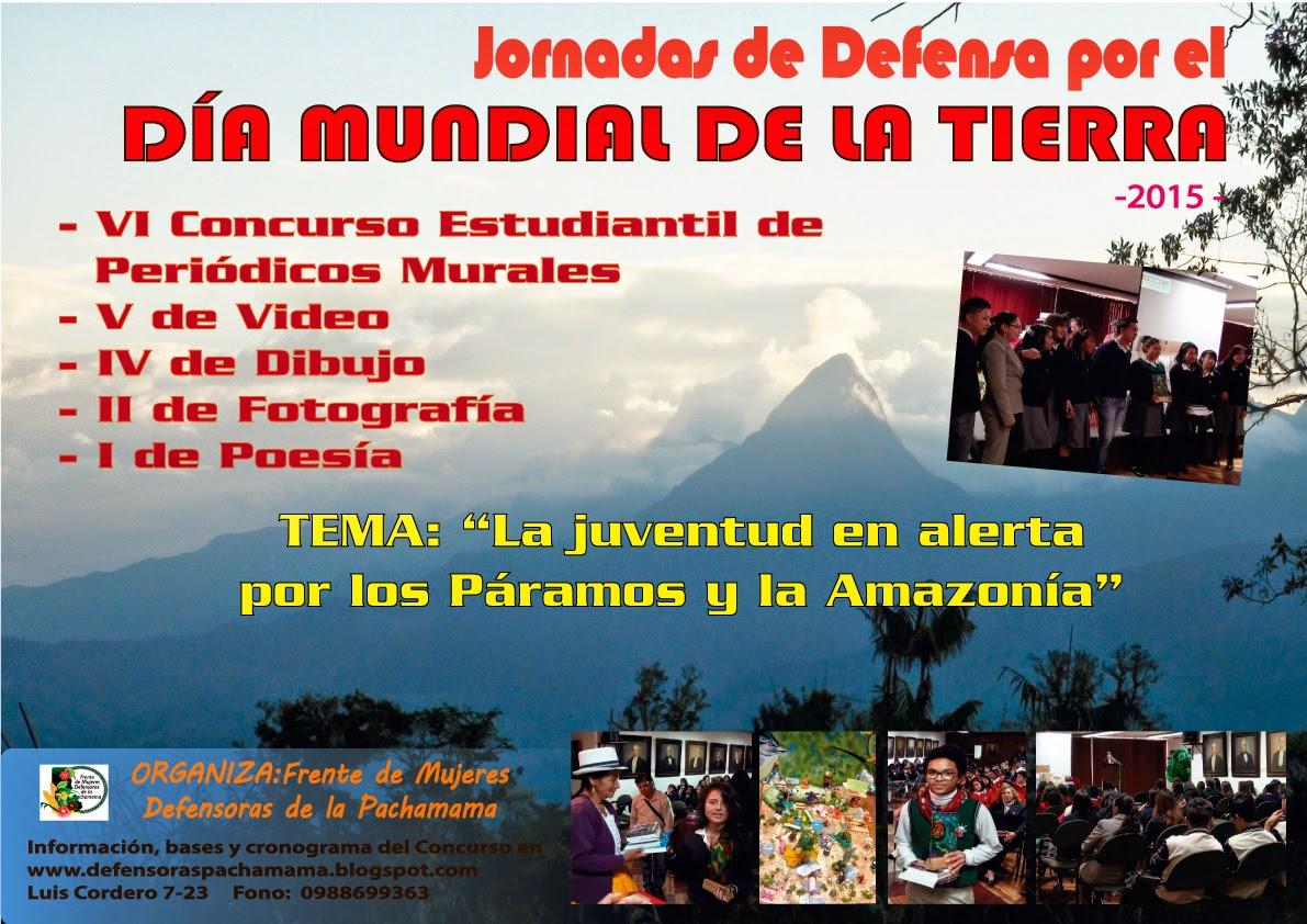 Imagen De Concurso De Pancarta Del Dia De Educacion