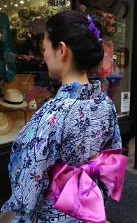 Women's Kimono from Kimono House NY showing Obi