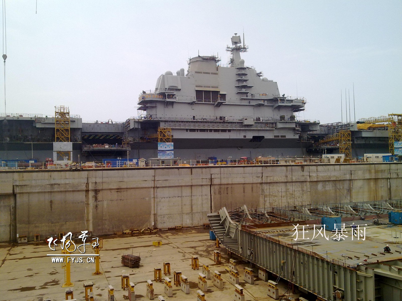 Varyag aircraft carrier pictures