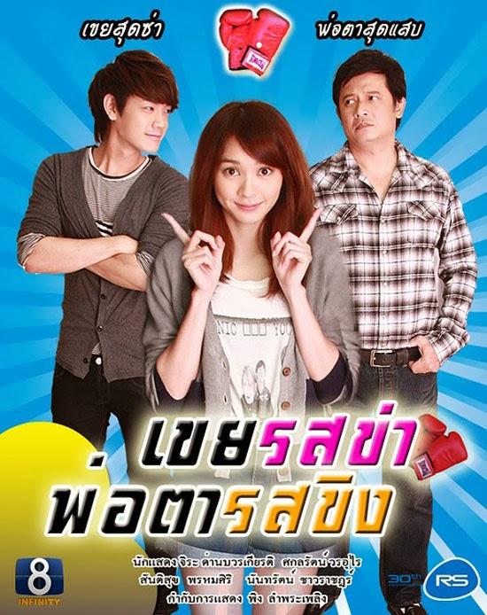 phim bo thai lan