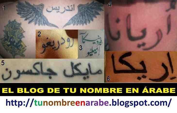 Tatuajes de Nombres en Arabe y su significado