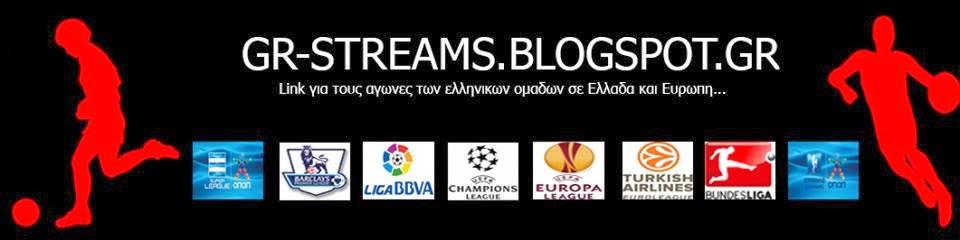 ..:: Streams για τα παιχνίδια της Superleague ::..