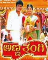 Anna Thangi (2005) Kannada Movie Mp3 Songs Download