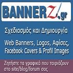 bannerz