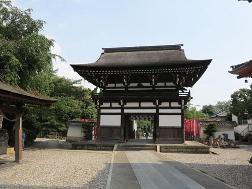 Ryusenji Temple, Nagoya, Aichi