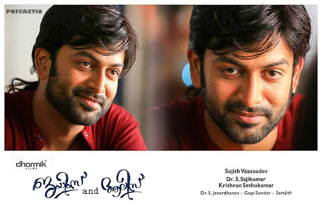 Prithviraj in James & Alice First Look