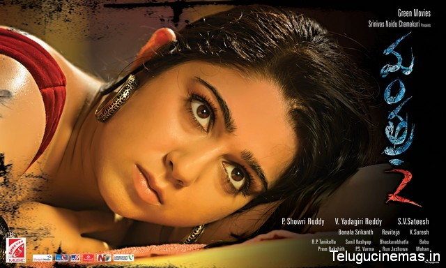 Mantra-2 Posters, Mantra-2 photos, Mantra-2 wallpapers, Mantra-2images, Mantra-2 stills, Mantra-2 pictures, Mantra-2 stills, Mantra-2 wallpapers, Mantra-2 news, Mantra-2 Telugucinemas