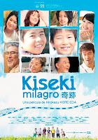 Cartel de la película 'Kiseki'