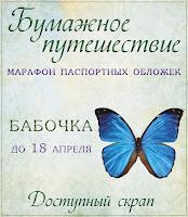 http://scrapdostupen.blogspot.ru/2014/04/4.html
