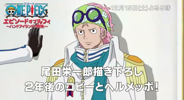 Film One Piece Z !! Coby+One+Piece+Z