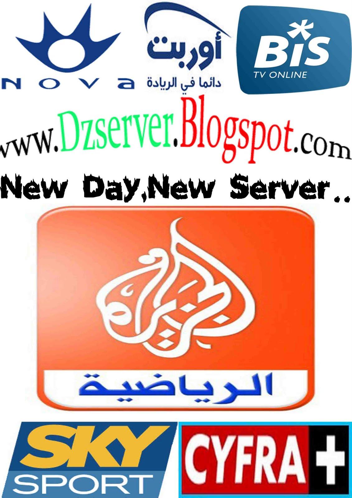 DzServer New day, New server