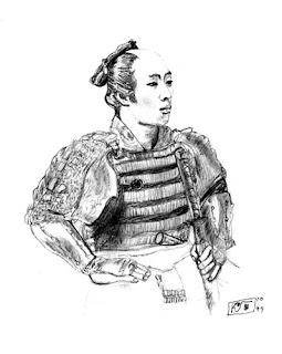 Dicas de Tatuagens de Samurai