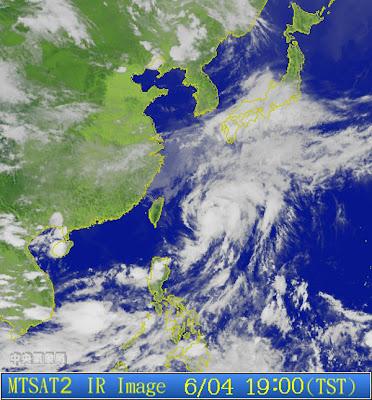 tifón Mawar