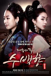 Con Gái Của Hoàng Đế Baek Hyang