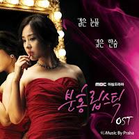 Pink Lipstick South Korean TV Romance Drama | MBC Philippine TV Network TV5