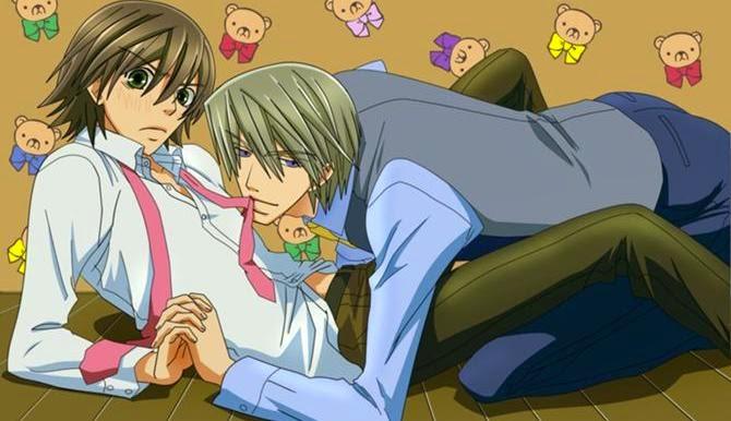 Cine gay japonés