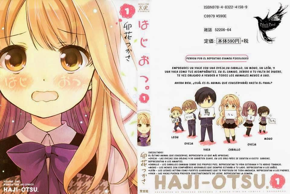 Hajiotsu