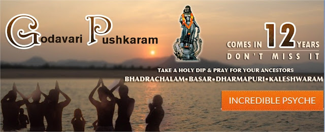 Telangana Godavari Pushkaram Maha Pushkaralu 2015 Pushkar Ghats District Wise Details