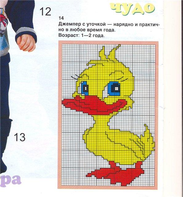 Рисунки и схемы для вязания спицами для