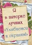 С Дамасковой открыткой
