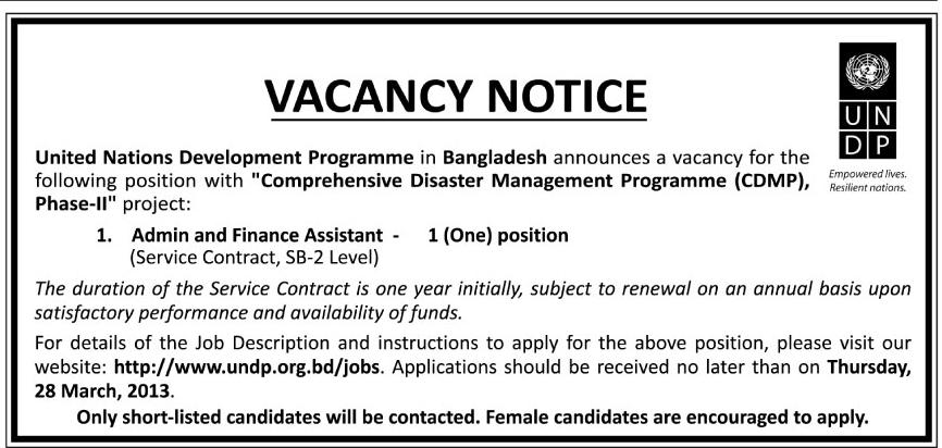 How to write a notice of vacancy