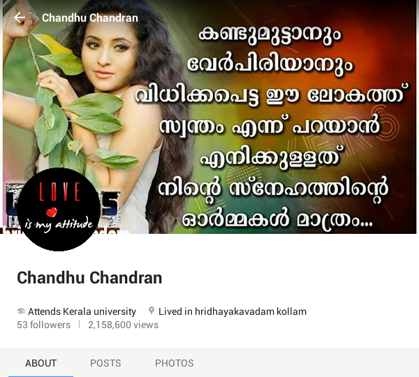 Chandanamazha TV Show on Asianet on Monday 19th June