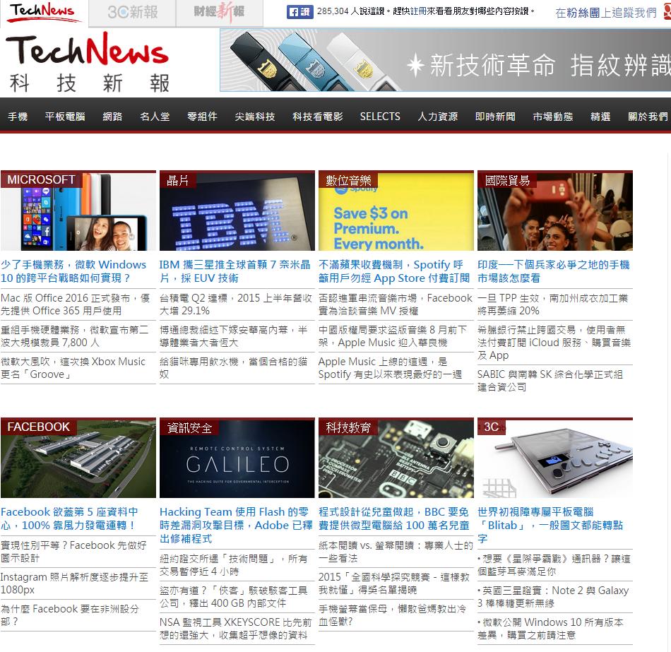 Samsung_微軟Windows_手機專業科技新聞