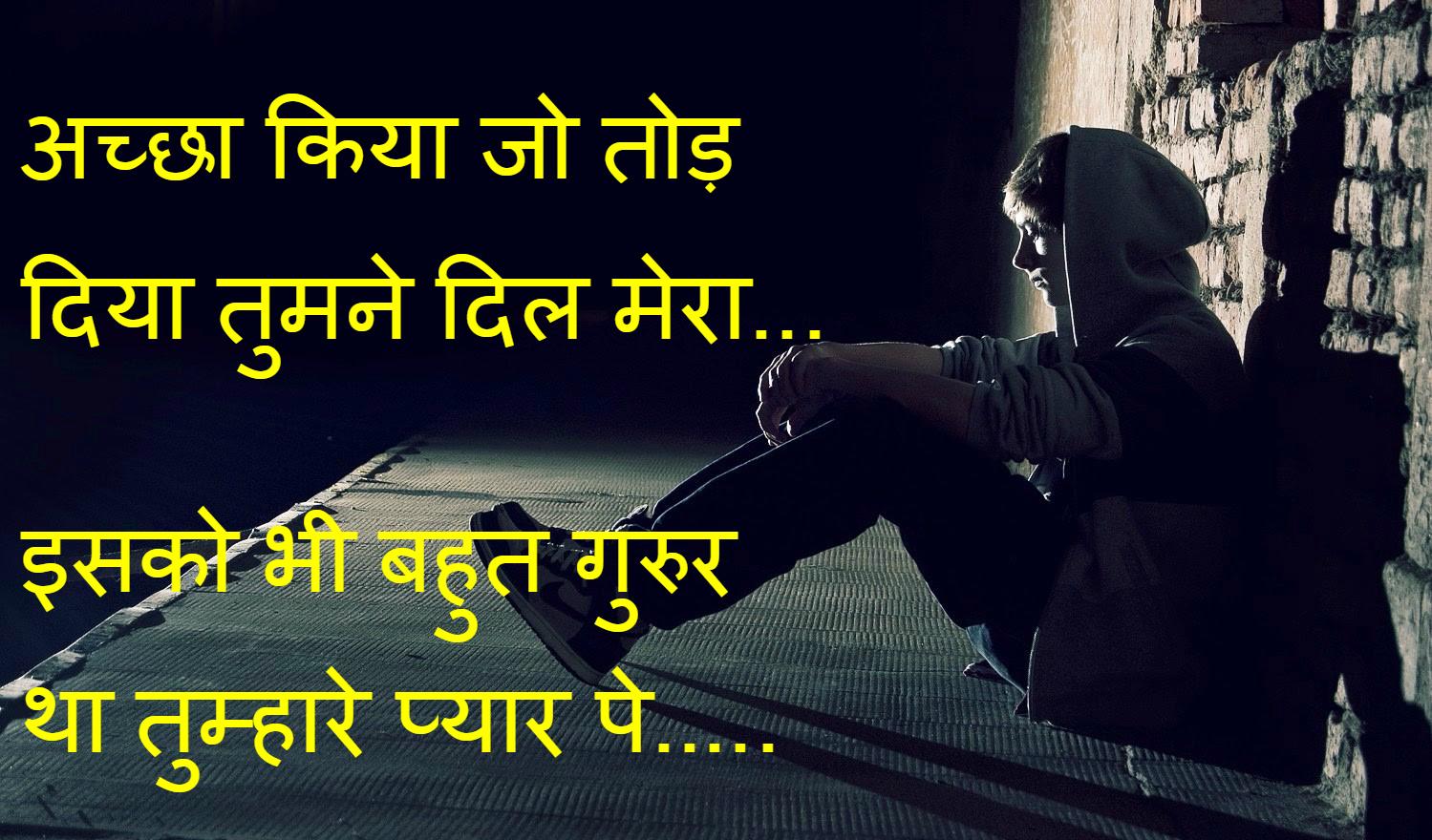 ... ,funny shayari,hindi wallpaper,friendship shayaI,shayari wallpaper