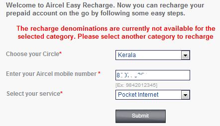 What happened Aircel internet recharge problem