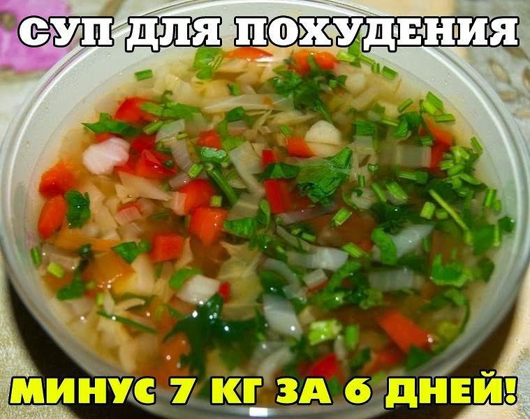 диета на 5 дней минус 9 ru