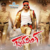 Gabbar Singh Total Collections