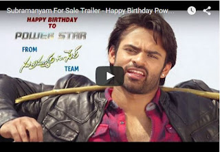 Subramanyam For Sale Trailer - Happy Birthday Power Star Pawan Kalyan