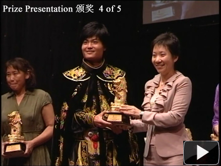 Prize Presentaion part 4