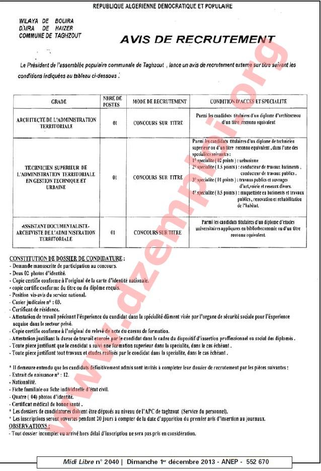 إعلان مسابقة توظيف في بلدية تاغزوت دائرة حيزر ولاية البويرة ديسمبر 2013 bouira.jpg