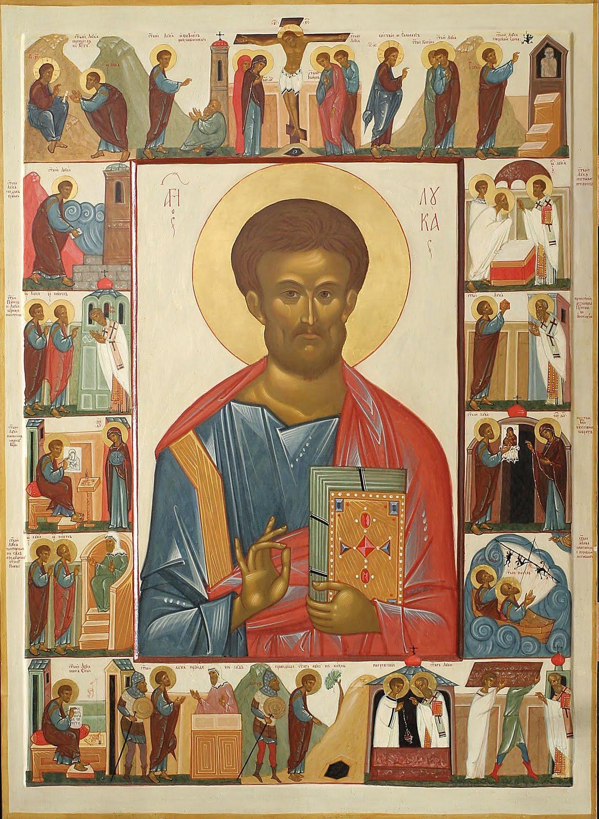 pentecost icon orthodox