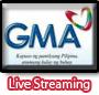 gma7 live