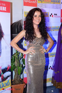 Piaa Bajpai Picture Gallery in Shoulderless Long Dress at Back Bench Student Movie Premier Show ~ Bollywood and South Indian Cinema Actress Exclusive Picture Galleries