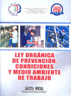 Procedimiento para el Registro de los Comités de Seguridad y Salud Laboral